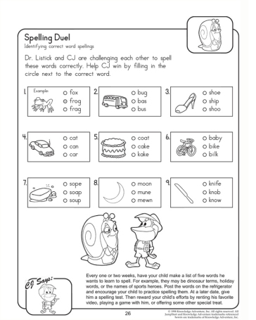 worksheets | The JumpStart Blog | Page 8
